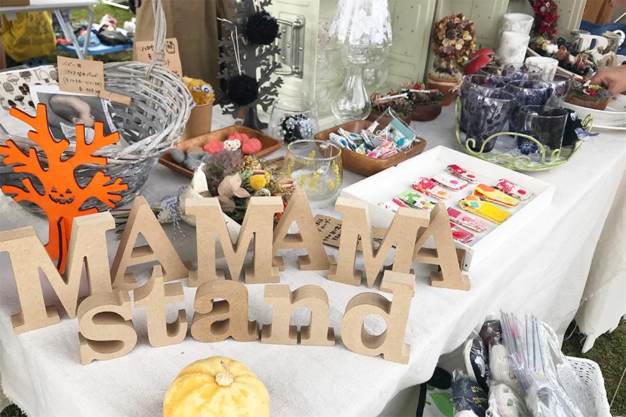 MAMAMA!stand