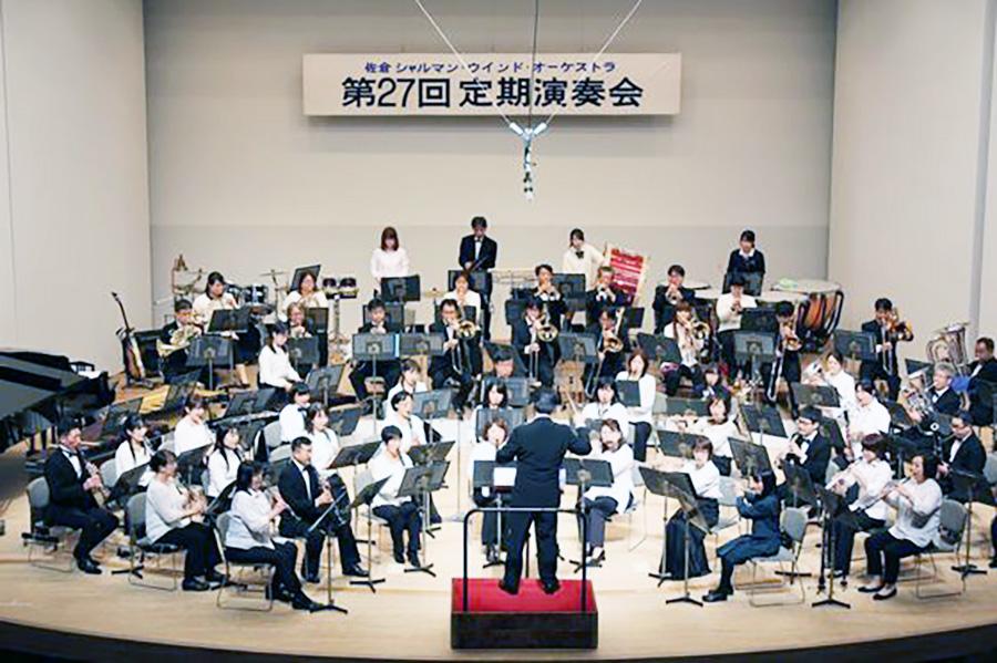 佐倉シャルマン・ウインド・オーケストラ