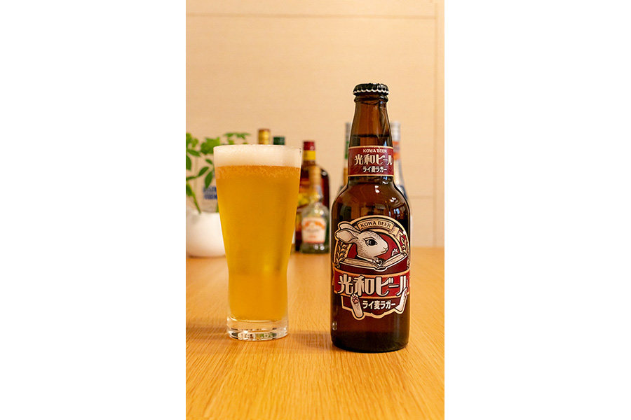 光和ビール白子醸造所